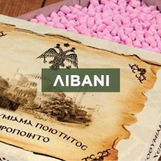 Λιβανι